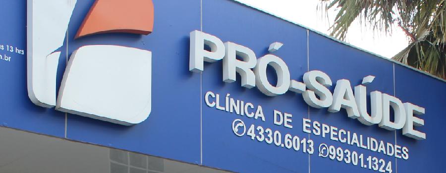 pro saude fachada - Sobre a Clínica Pró-Saúde